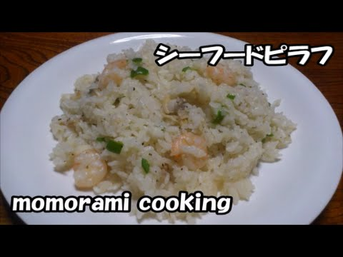 how to make pilaf youtube