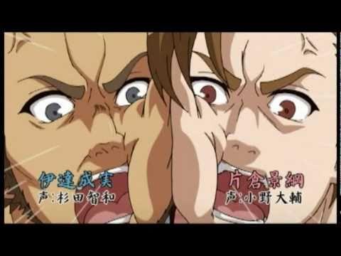戦国ギャグアニメ「殿といっしょ」、いよいよ2011年4月から東名阪でTV放送開始! この動画は「殿といっしょ~眼帯の野望~」の放送直前PVで...