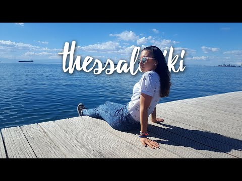 СОЛУН TRAVEL VLOG | Thessaloniki Getaway