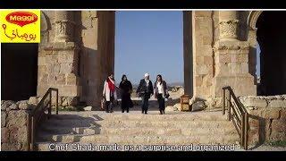 MAGGI Diaries: Jordan Episode 1 - Our Journey Begins الأردن الحلقة ١- و تبدأ رحلتنا
