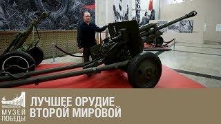 Лучшее орудие Второй мировой