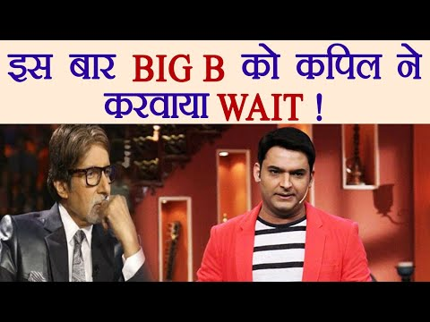 Thumbnail: Kapil Sharma Show: Kapil INSULTED Amitabh Bachchan; Here's Why | FilmiBeat