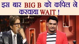 Kapil Sharma Show: Kapil INSULTED Amitabh Bachchan; Here's Why | FilmiBeat
