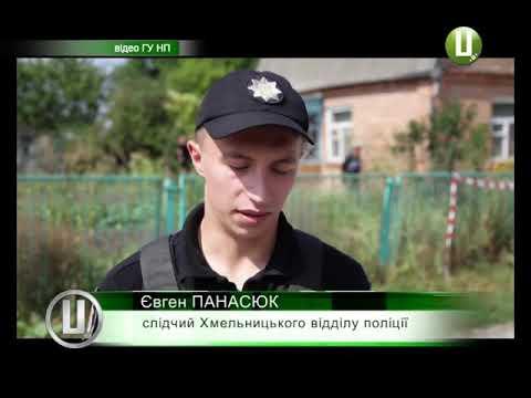 Поділля-центр: Небезпечний сюрприз у Хмельницькому пенсіонер виявив у себе на дачі арсенал зброї