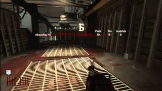 Black Ops: Ascension Hidden Song Easter Egg Tutorial+Full Song!