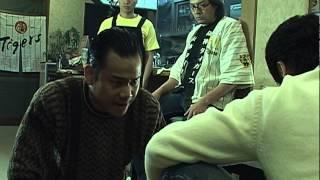 実録・暴走族 日韓連合 小さな巨人 野山榮澤