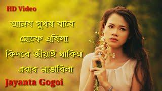 Anor hukhor babe muke arila😂😂😂💏💏💔💔JG Romance