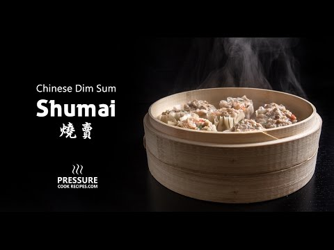 Shumai recipe shrimp pork dumplings watch how to make shumai recipe shrimp pork dumplings video forumfinder Image collections