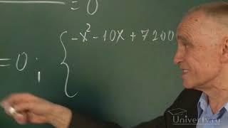 Решение задач на движение с помощью рациональных уравнений