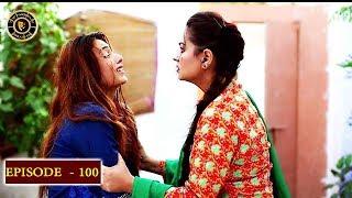 Meri Baji Episode 100 - Part 2 - Top Pakistani Drama