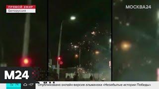 Мобильный интернет заработал в Минске после трехдневного перерыва - Москва 24