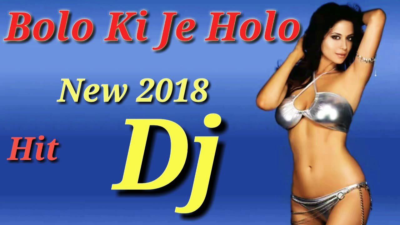 Download Bolo Ki Je Holo[Sad Song Slow Mix] Dj Prem Prokash