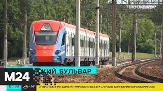 В Москве открылась новая станция МЦД-1 - Москва 24