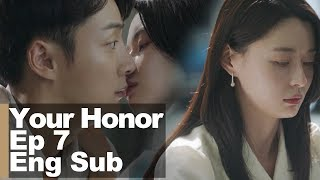 Kwon Na Ra Suddenly Kisses Yoon Shi Yoon [Your Honor Ep 7]