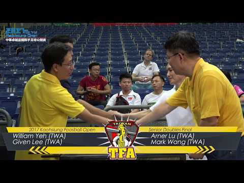 Given Lee, William Yeh vs Arner Lu, Mark Wang - Senior Doubles Final 長青雙打決賽