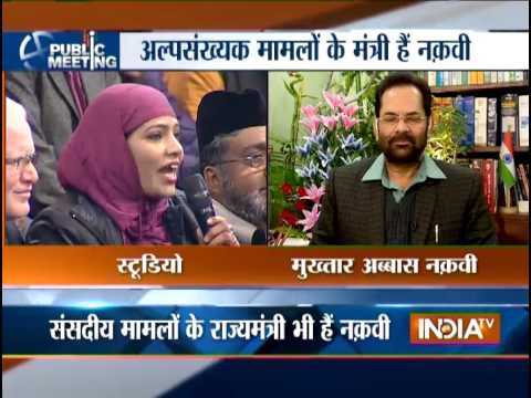 Mukhtar Abbas Naqvi Speaks on Muslim Voters in Delhi - India TV