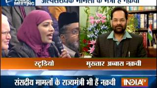 Mukhtar Abbas Naqvi Speaks on Muslim Voters in Delhi - India TV