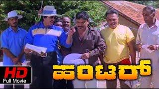 Video Hunter – ಹಂಟರ್ | New Kannada Movies Full 2015 | Latest Kannada Superhit Film download MP3, 3GP, MP4, WEBM, AVI, FLV Desember 2017