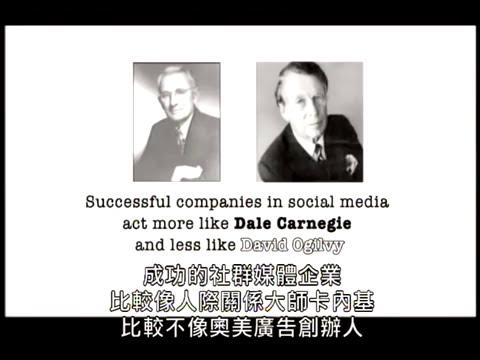 社交媒體-引爆美安超連鎖事業商機