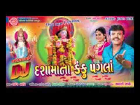 Rakesh Barot new song 2018 Dashama na geet