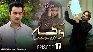 Wafa Lazim To Nahi | Episode 17 | TV One Drama