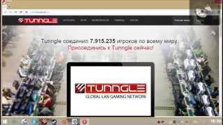 tunngle настройка- открытие порта и как им пользоваться
