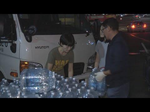 [사건사고] 상수도관 파열 5천가구 단수…5중 충돌 교통사고 外 / 연합뉴스TV (YonhapnewsTV)
