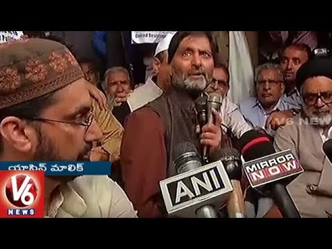 NIA Conducts Fresh Raids In Kashmir | Separatist Leaders To Protest In Delhi | V6 News