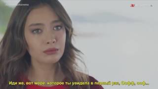 Черная любовь Сады грёз русские субтитры 04 эпизод