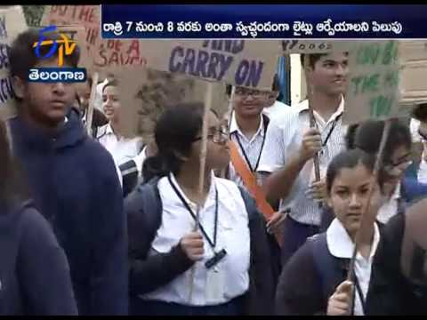 Save Energy | Awareness Walk Held at Necklace Road | Harish Rao's Wife Participates