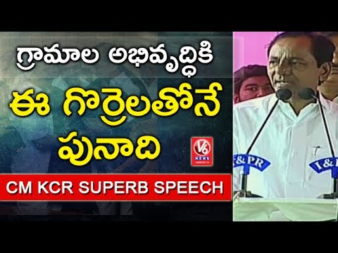 CM KCR Superb Speech At Sheep Distribution Scheme Launch Event | Kondapaka | V6 News