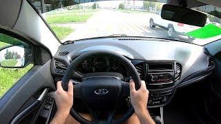 2018 LADA VESTA ОБВЕС YUROL POV TEST DRIVE