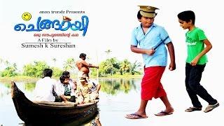 Malayalam Short Film 2015 CHENGAYI Latest Malayalam Short Film