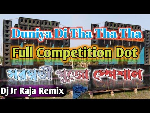 duniya-di-tha-tha-tha-//-saraswati-puja-spl-//-2021-hindi-competition-dj-song-//-dj-jr-raja-remix