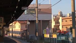 [ジョイント音!良き!]名鉄2200系 2205f(特急中部国際空港行き)大江駅 通過‼️