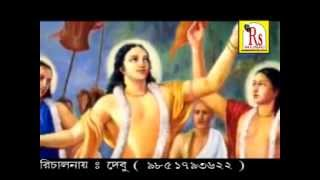 Amar Nitai Niye Elo | Bengali Songs 2015 New | Bengali Devotional Folk | Jayanti Mondal | Rs Music