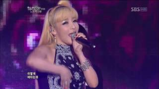 2ne1-I love you (Japanese version) live