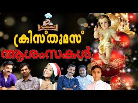 Christmas songs Malayalam Selected | Sreya, Wilson, Kester , Abhijith | Christmas Songs Malayalam