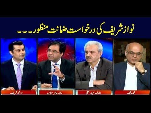 Power Play   Arshad Sharif   ARYNews   26 March 2019