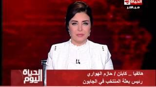 بالفيديو.. حازم الهواري: لم نتوقع الوصول للمباراة النهائية وما تحقق إنجاز