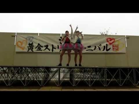 Various アイドル甲子園