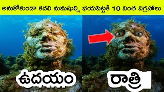 Top 10 Amazing and Mysterious statues in the world | Bmc facts | Telugu