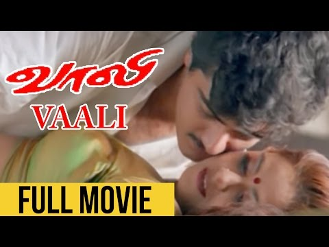 Vaali - Official Tamil Full Movie | Bayshore
