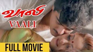 Vaali - Official Tamil Full Movie | Bayshore