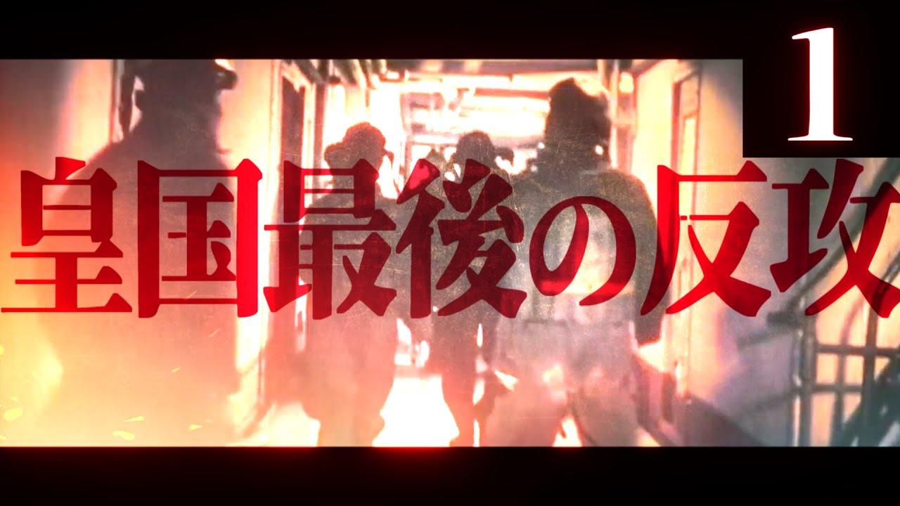 【HoI4】皇国最後の反攻 #1 -絶望の1944年を打開せよ-【大日本帝国・ハーツオブアイアン4・ゆっくり実況】