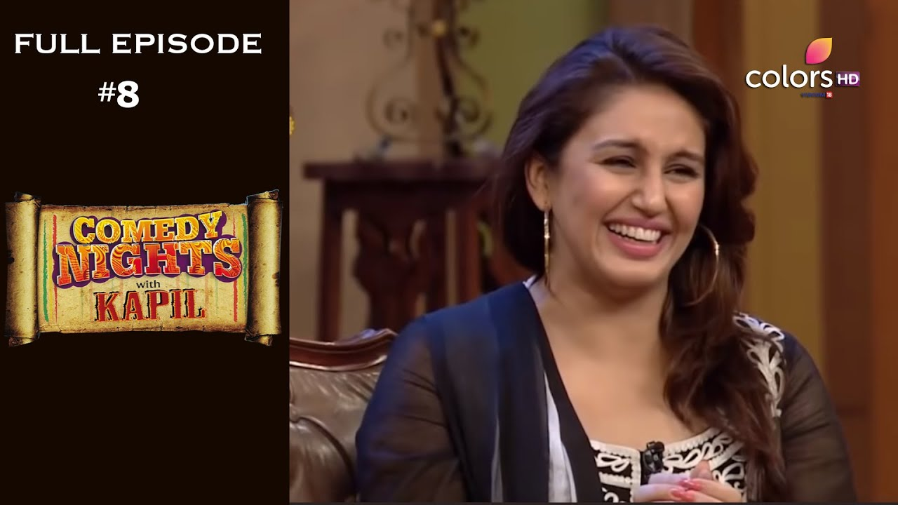 Download Comedy Nights with Kapil - Huma Qureshi and Nawazzudin Siddiqui - Full Episode