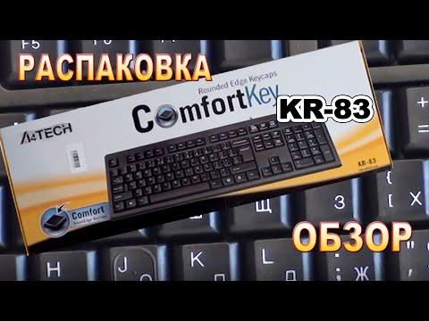 Клавиатура проводная A4Tech KR-83 PS/2 (4711421805896)