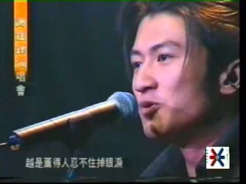Nicholas Tse 謝霆鋒 (Concert)