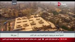بالفيديو.. إطلالة علوية من شارع رمسيس وحي السيدة زينب بالقاهرة