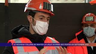 Yvelines | Le nouveau collège de Mantes-la-Jolie livré ouvrira ses portes en septembre 2021
